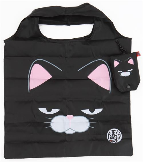 cute black polyester shopping bag with cat face from Japan