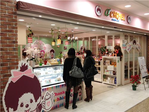 A very kawaii monchhichi cafe