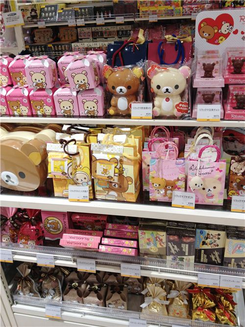 Lots of different Rilakkuma bags and boxes