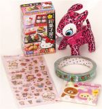 super cute kawaii Christmas prize package