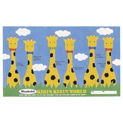 blue giraffe bento picnic mat picnic blanket