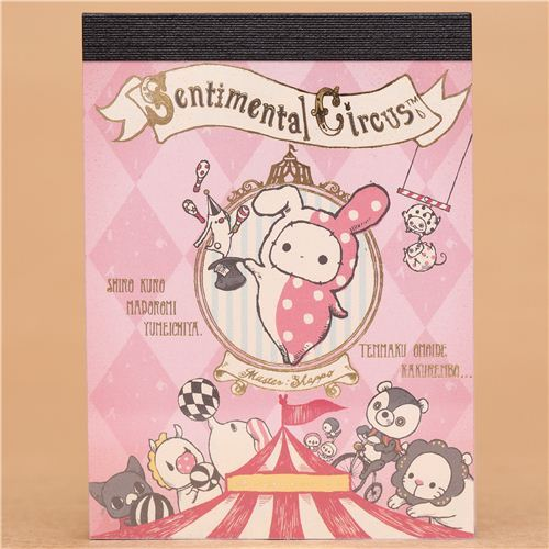 Sentimental Circus pink mini Note Pad big top rabbit animals