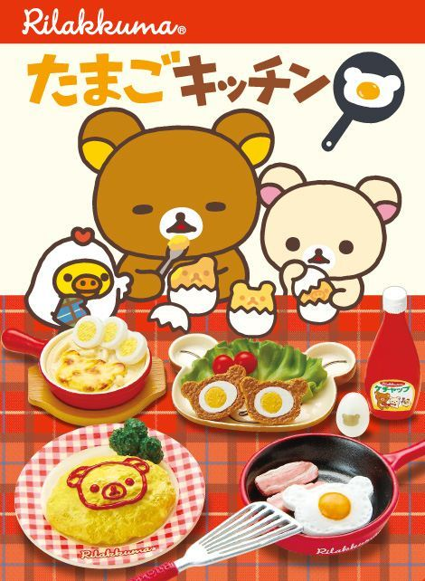 Rilakkuma Kitchen Egg Re-Ment miniature blind box