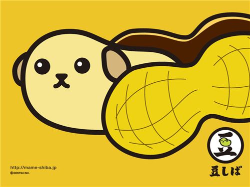 This Mameshiba peanut wallpaper is free too.