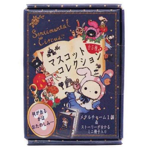 Sentimental Circus surprise small charm San-X