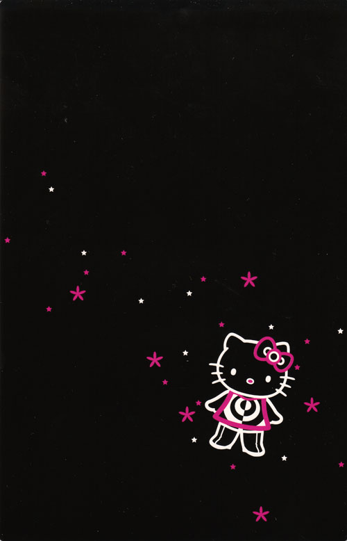 1st page of the glossy Hello Kitty brochure