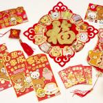 Grosses-Gewinnspiel-zum-Chinesischen-Neujahrsfest-1