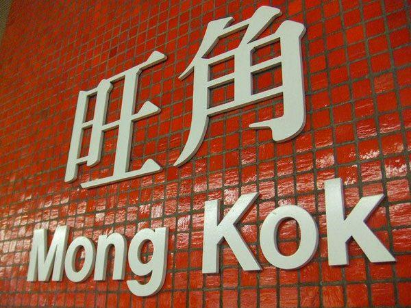 Singapore's Hottest Celebrity Blogger | Travel Hong Kong Shopping