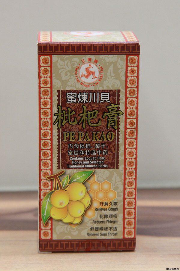 Three Legs Pe Pa Kao | The Moonberry Blog