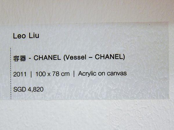 Leo Liu Xuanqi Vessel Series