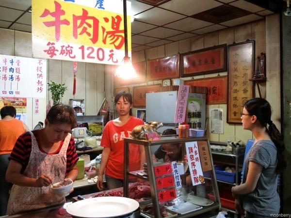 tainan-beef-soup-3581