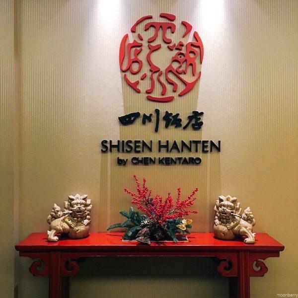Shisen Hanten Singapore