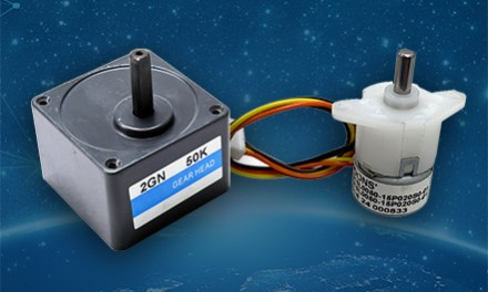 Advantages of stepper motors with gearbox