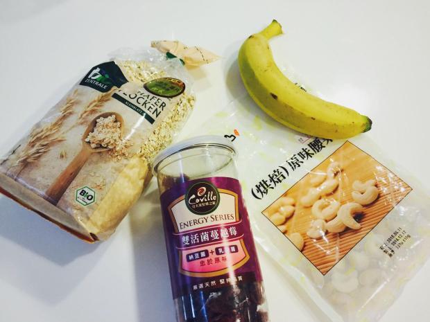 蕉蔓越莓燕麥餅