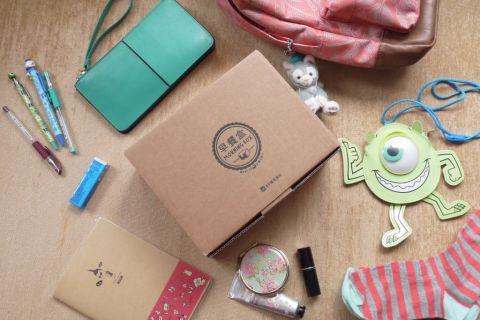 【Morning Box 3.0開箱】期待再期待!這次我等好久了之典雅不失可愛的早餐盒三代!