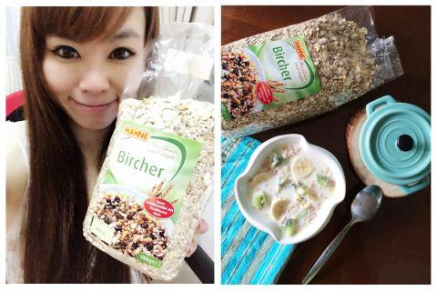 【麥片女孩 DOMI】健身女孩不可或缺的低 IG 糧食!! 德國漢妮傳統綜合穀物♥♥♥