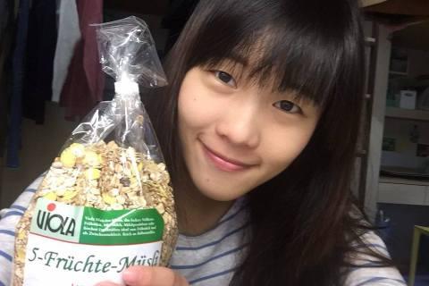【麥片女孩 Tina 】 Mestemacher 綜合水果穀片,好豐富!
