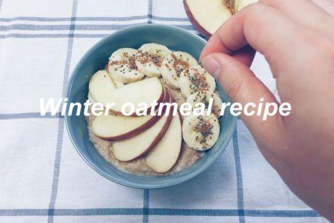 【麥片食譜】Winter Oatmeal Recipe – 讓麥片陪你度過這個冬季