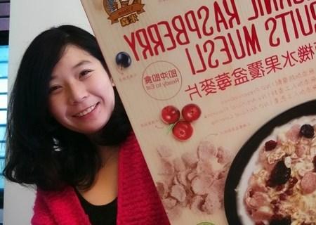 【 麥片女孩 Lisa 】有機核桃蔓越莓麥片,迎接穿比基尼的夏天?