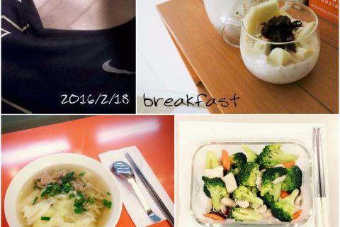 【 小胖盈鏟肉計畫 】用麥片做料理,讓麥片融入到生活的『 飲食 』開始!