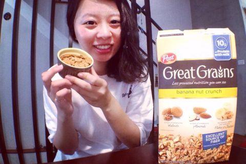 【 麥片女孩 Niki 】原來多層次口感也可以在麥片中品嚐得到,Banana Nut Crunch
