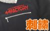 【刺繍】持込ジャケット 44FACTRY様