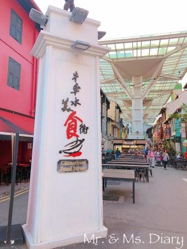 新加坡4天3夜旅行攻略,旅遊景點、Wifi機介紹,必再訪的好國家