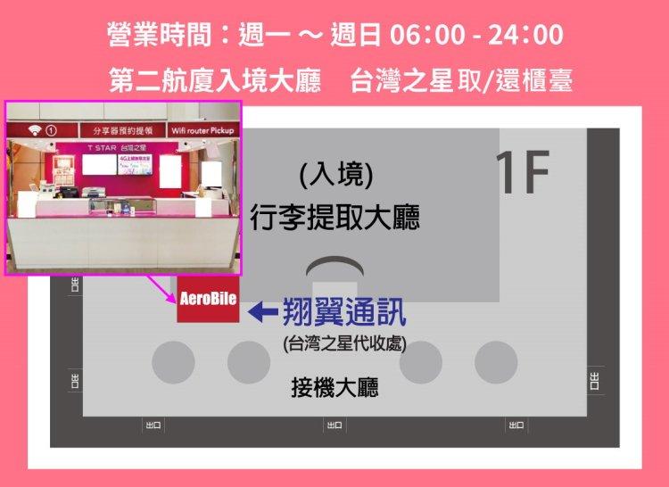 日本沖繩 4 天 3 夜旅遊規劃--瀨長島飯店、賞鯨、螃蟹吃到飽、海生館 28