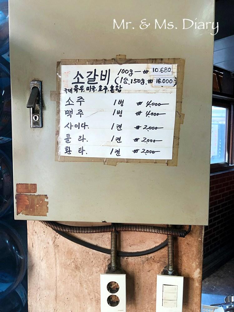 四天三夜首爾行程規劃,穿著美麗韓服逛昌德宮後苑,到新村吃超有名站著吃烤肉! 5