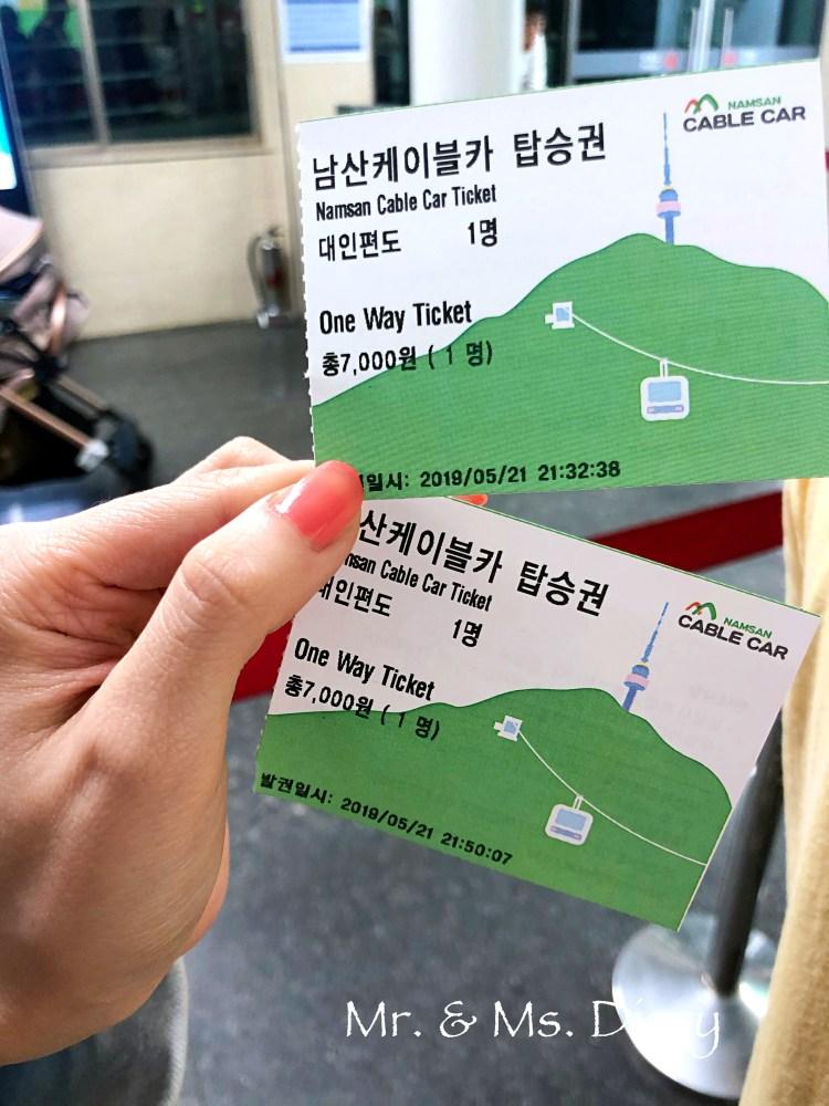四天三夜首爾行程規劃,穿著美麗韓服逛昌德宮後苑,到新村吃超有名站著吃烤肉! 14