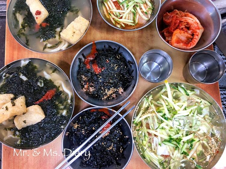 四天三夜首爾行程規劃,穿著美麗韓服逛昌德宮後苑,到新村吃超有名站著吃烤肉! 30