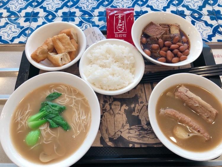 新加坡五天四夜規劃!河川動物園、聖淘沙、必吃美食攻略 6