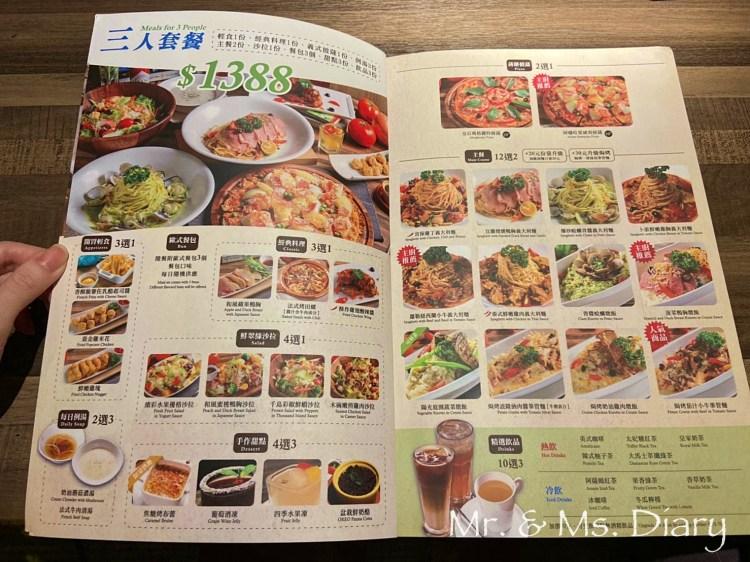 台南洋城義大利餐廳,新仁家樂福內好吃美食推薦 9