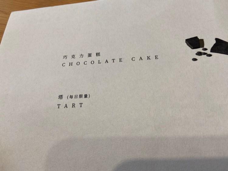 台中黎明1%bakery,近朝馬人氣伴手禮、蛋糕及飲品推薦,情人節限定優惠 5