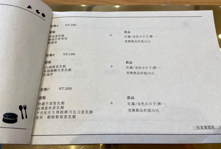 台中黎明1%bakery,近朝馬人氣伴手禮、蛋糕及飲品推薦,情人節限定優惠 18