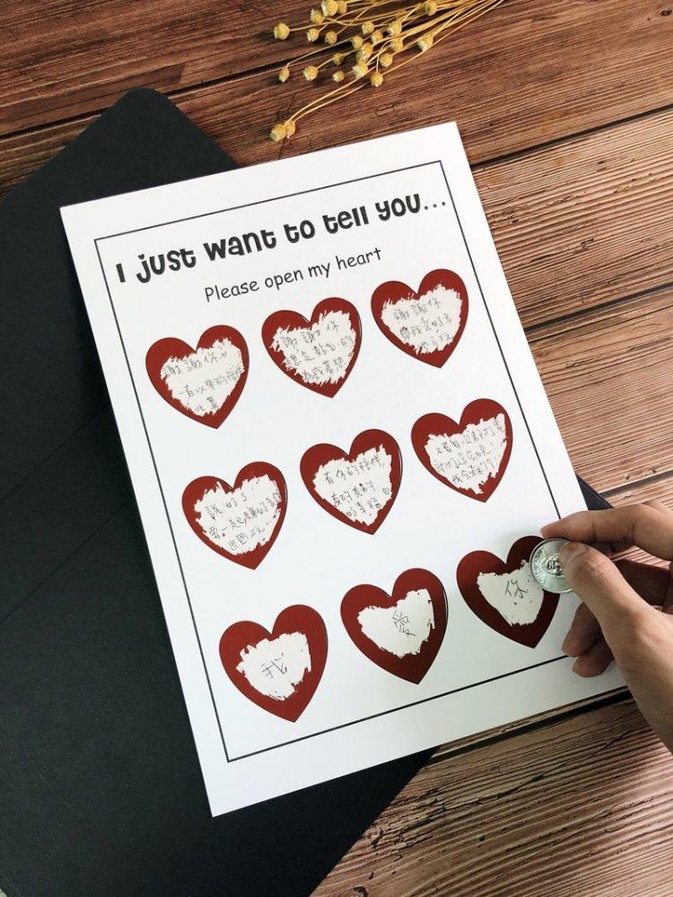 情人節卡片、學生戀人禮物推薦!帶著彼此的心意,勇闖每一天生活 5