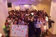 3.19 @渋谷 のやつ