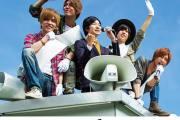 【#拡散希望 】MTRL人気企画が待望の書籍化!