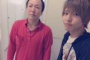 ギャル男でも分かる免許合宿〜2日目〜