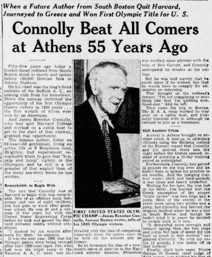 Article from The Boston Globe, April 6, 1951. Courtesy of the MyHeritage newspaper collections