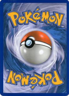 Imprimez le dos des cartes pokemon pour vos invitations d'anniversaire