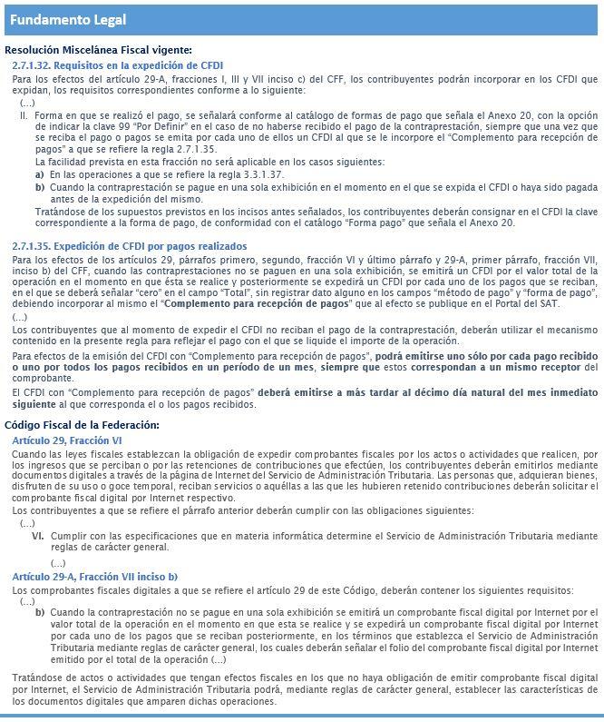 fundamento-legal-recibo-electronico-de-pagos