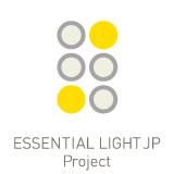 日刊なかちょん No.023 エッセンシャルライトプロジェクトの情報発信手段とかプロジェクションマッピングとかゾーンのこととか