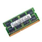 MacBookPro13incのメモリーを4Gから8Gにしてみた