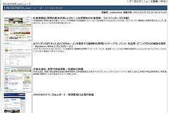 hiroさんのFocusHtmlをXOOPSサイトでも使うためのプリロード