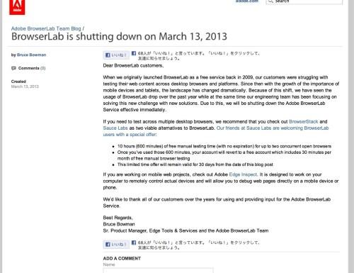 BrowserLab is shutting down on March 13 2013  Adobe BrowserLab Team Blog