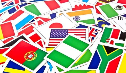 オンライン英会話はリトアニアやセルビアなど新しい国への興味が広がる