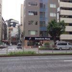 東日本橋駅前にデリバリーのドミノピザがオープンするようだぞ!