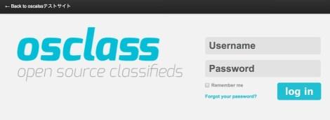 Oscalssテストサイト Log in