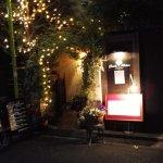 下北沢のおしゃれな隠れ家風カフェ「湘南倶楽部」に家族4人で行って来た!